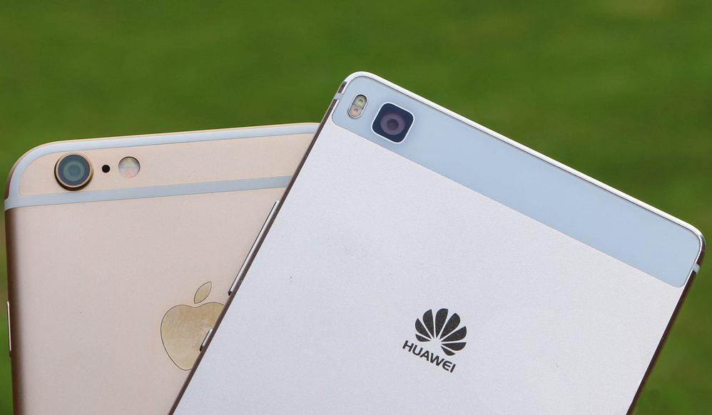 Világuralomra tör a Huawei, reszkethet az Apple és a Samsung?