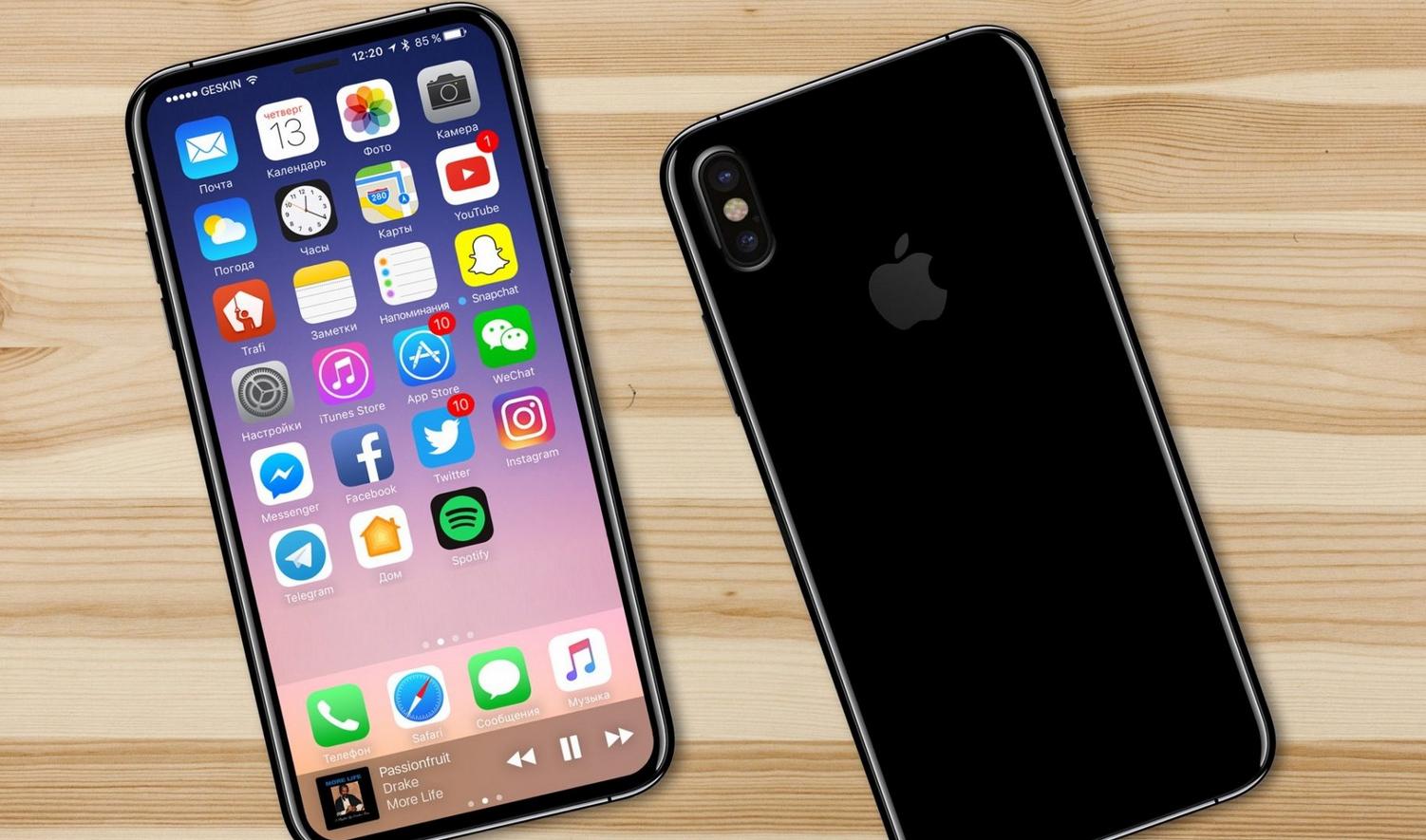 Az év végén tarolni fog az iPhone 8