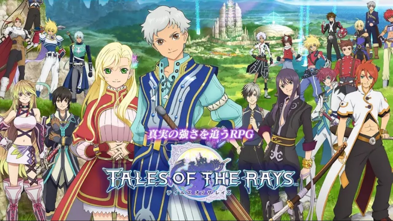 Tales of the Rays・Tesztlabor