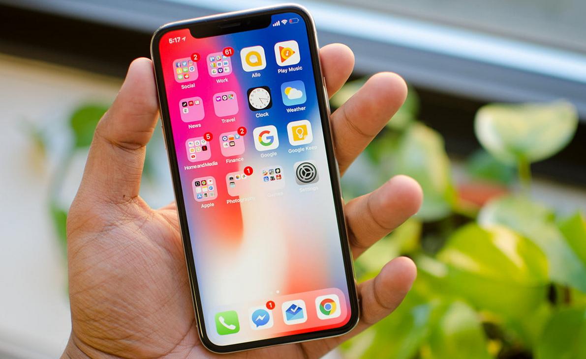 Új iPhone eladási rekordra készülhet az Apple