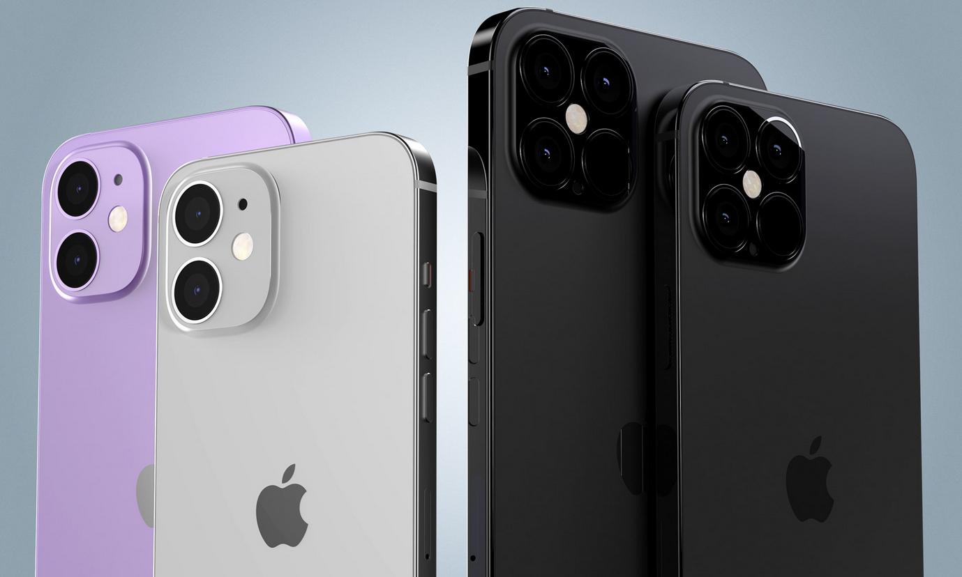 A vártnál drágábban startolhat az iPhone 12