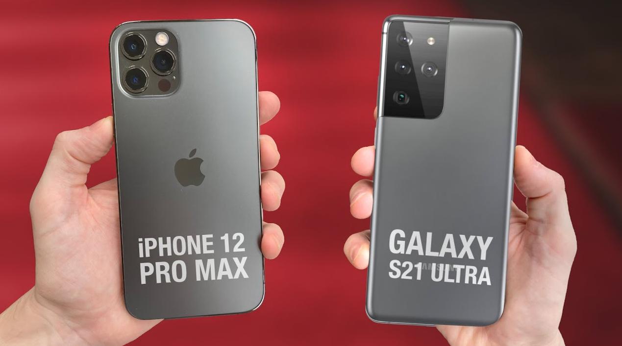 Ugyanolyan drága az S21 Ultra, mint az iPhone 12 Pro Max