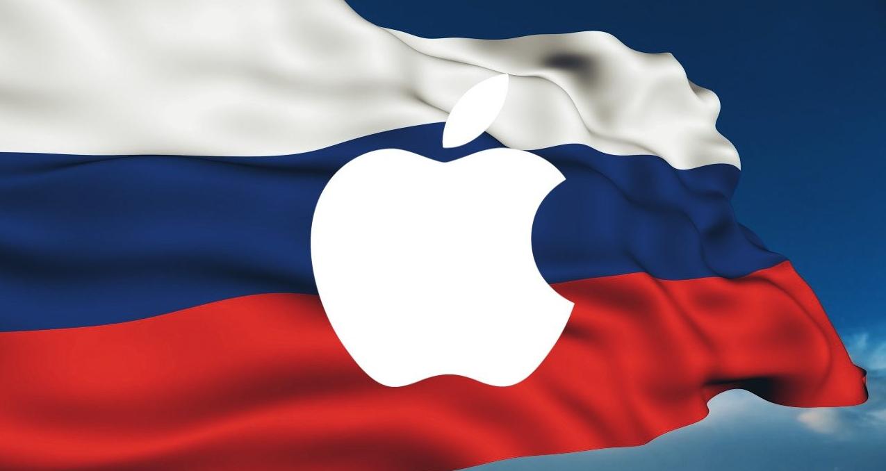 Oroszország megbüntette az Apple-t