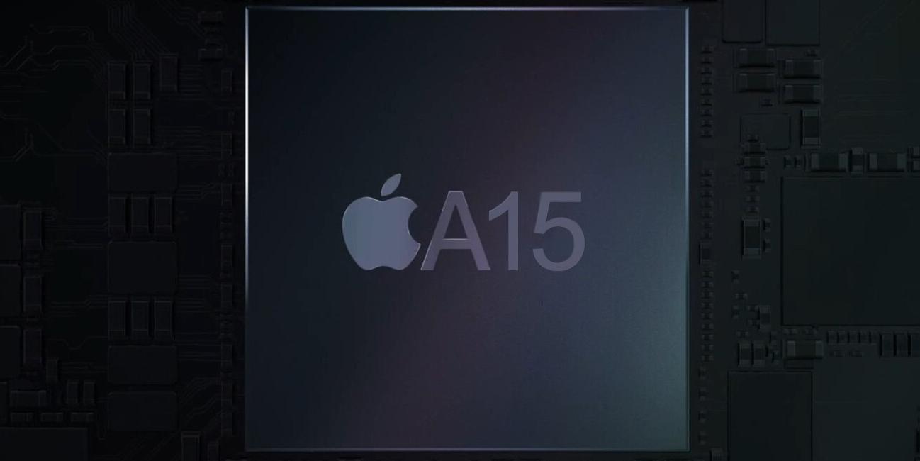 Jönnek az Apple új szuper processzorai