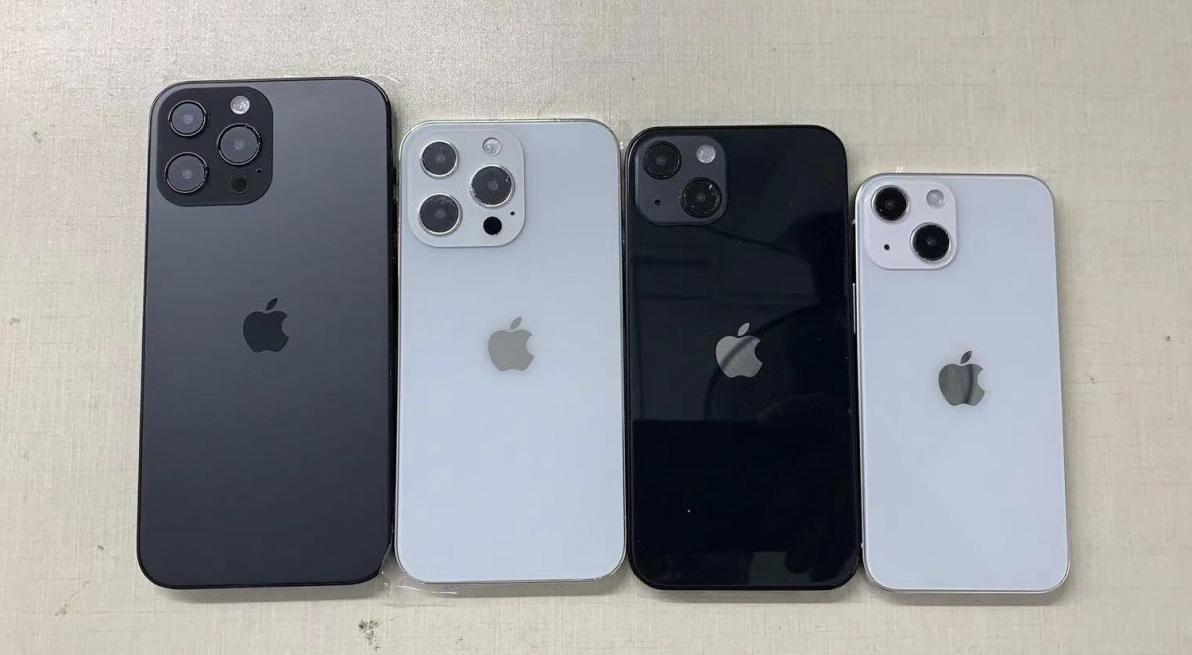 Már javában a 2022-es iPhone-okról pletykálnak