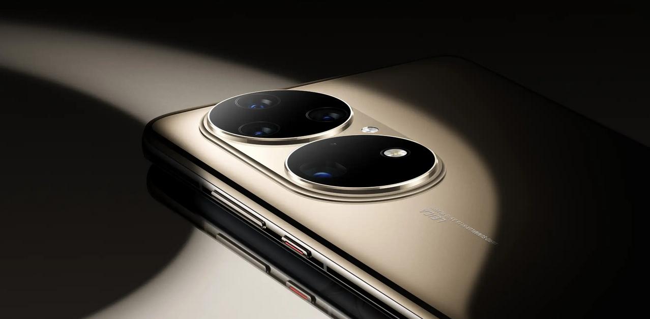 Mindent verő új kamerás mobil érkezett