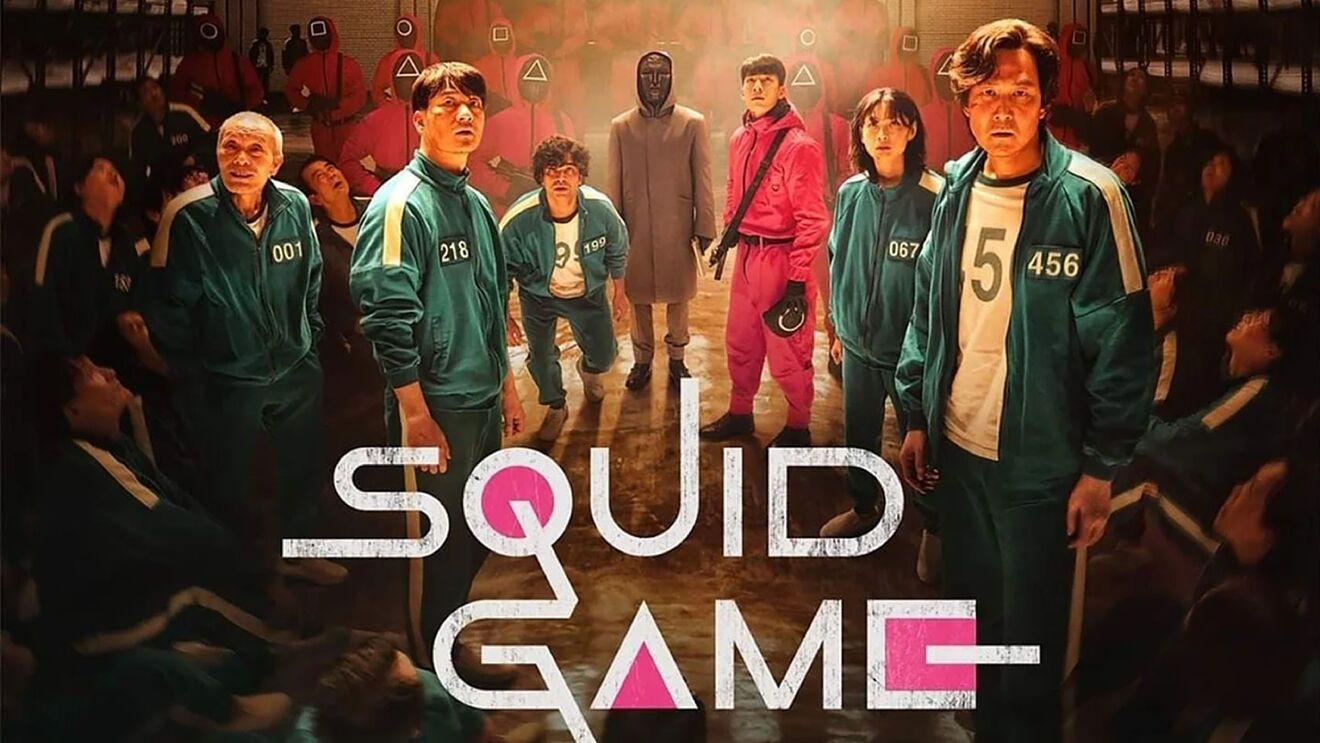 Squid Game・AppleTV (Netflix)